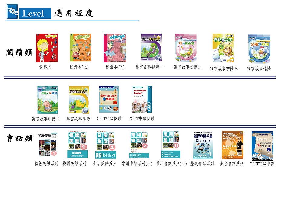 系列分類-2-02.jpg