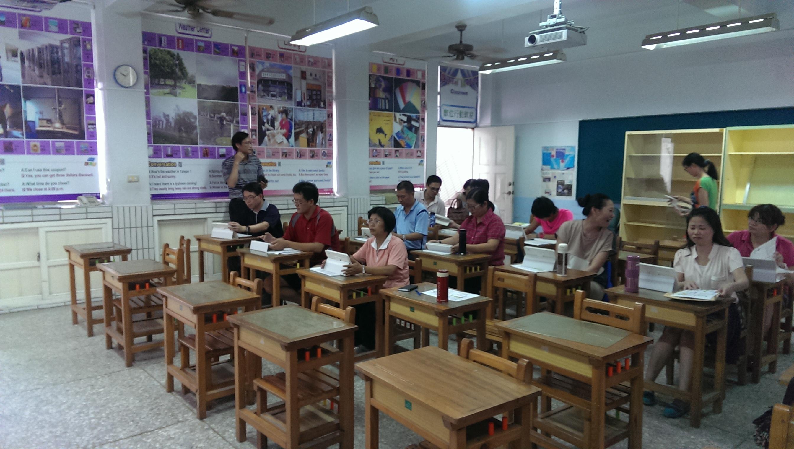 數位情境教室研習