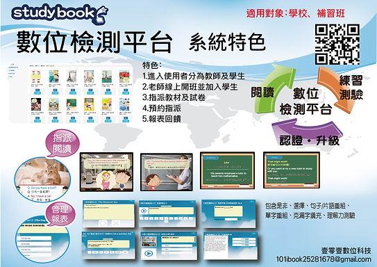 studybook DM-01.jpg