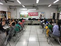高榮國小讀書會研習1.jpg