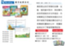 9.寓言故事系列-01.jpg