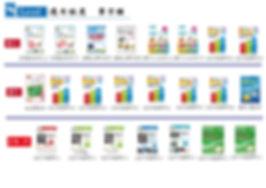 系列分類-2-01.jpg
