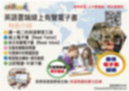 eibook DM-01.jpg
