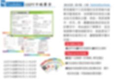 7.GEPT英檢中級單字-01.jpg