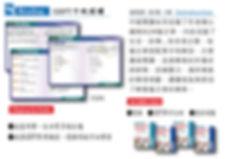 12.GEPT中級閱讀-01.jpg