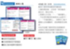23.動詞三態系列-01.jpg