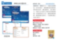30.初級文法句型系列-01.jpg
