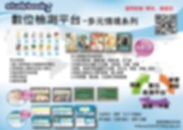 studybook DMv1-01.jpg
