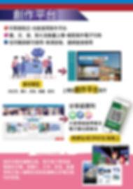 創作平台-01.jpg