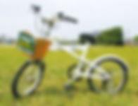 《美利達》7速 小徑單車 價格:NT. 200元.jpg