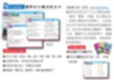 21.國際村主題系列-01.jpg