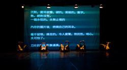 朗诵-OCAT提供 蒋涛拍摄0002
