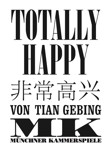 totally happy, Tian gebing, paper tiger, munchner kammerspiele