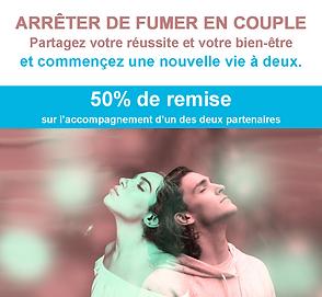ARRETER DE FUMER EN COUPLE wix.png