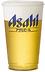 BBQビール.png