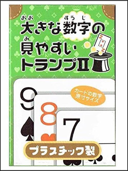 【1個90円】大きな数字のトランプ