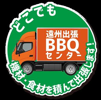 繝上z繝ウ繝募・繧雁・縺・torakku.png