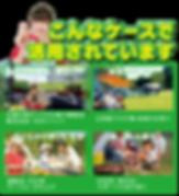 繝上z繝ウ繝募・繧雁・縺・konnakesu.png
