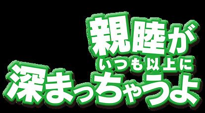 繝上z繝ウ繝募・繧雁・縺・sinboku.png