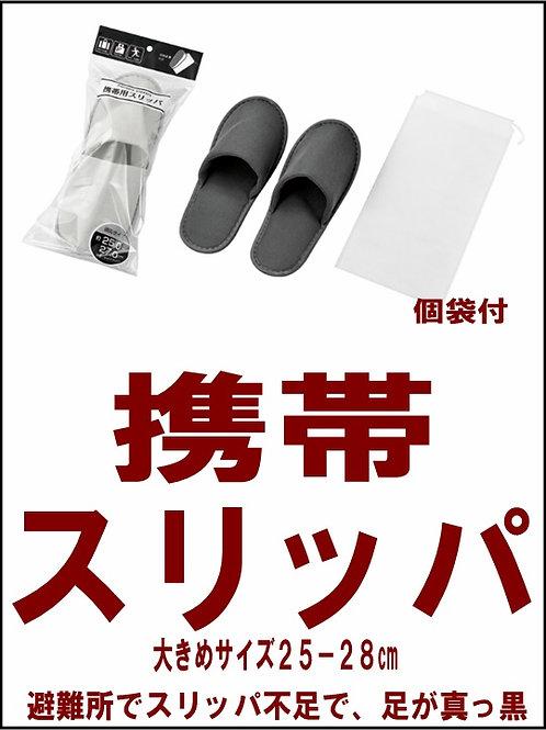 【1個90円】超吸水タオルの複製