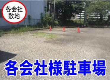 各会社TOP.jpg