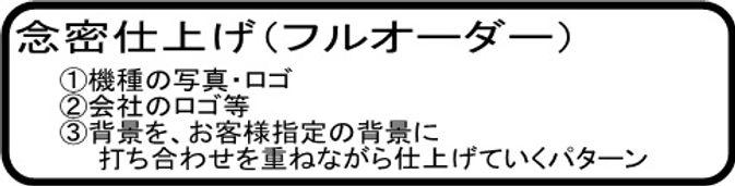 イトダ4.jpg