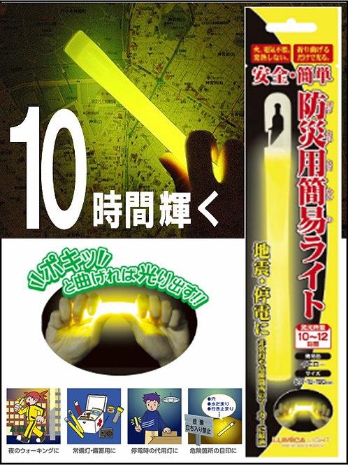 【1本160円】非常用簡易パッキンライト10時間
