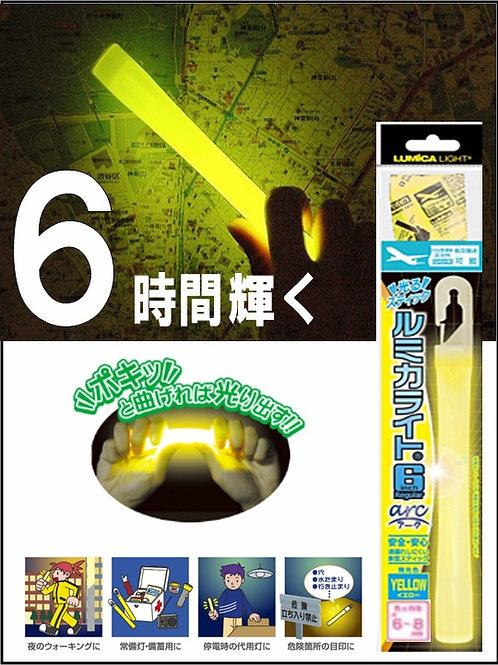 【1本130円】非常用簡易パッキンライト6時間