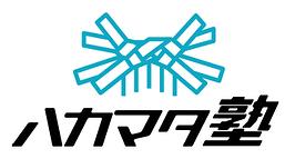 ハカマタ塾ロゴ.png
