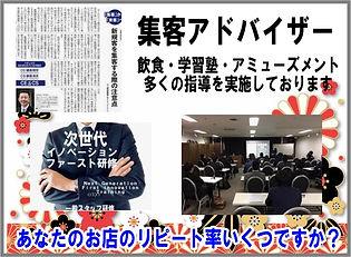 ハカマタ塾.jpg