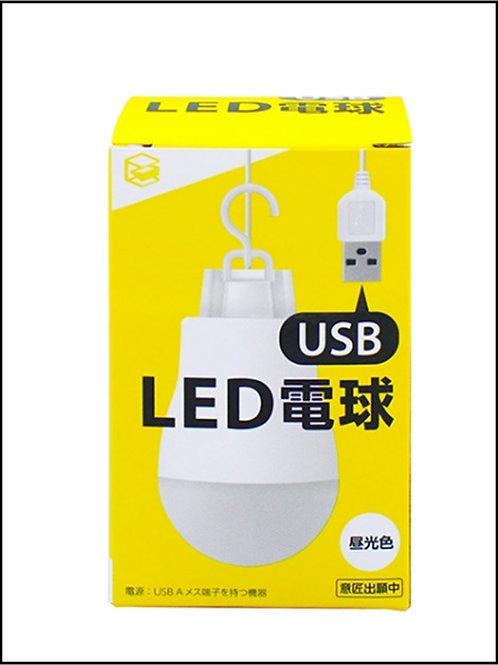 【1個90円】USB電球LEDライト