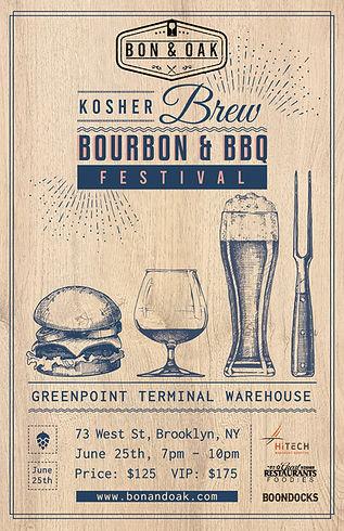 kosher brew.jpg