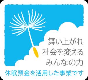九州林業塾を開校しました