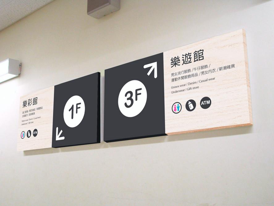 青森設計CI簡報.010_edited.jpg