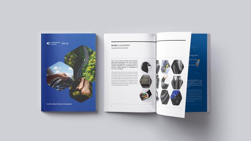 Magazine-Mockup-Presentation-vol9拷貝.png