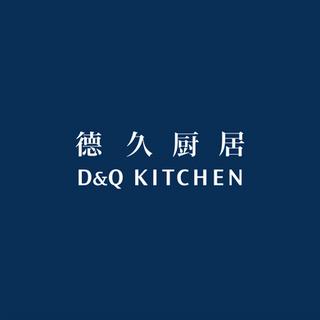 D&Q Kitchen