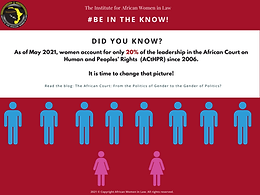 The African Court: From the Politics of Gender to the Gender of Politics?