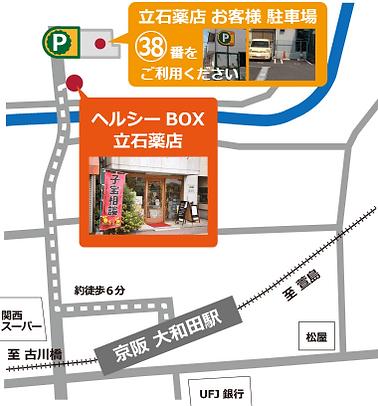 店舗地図.png