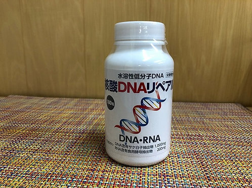 核酸DNAリペアル