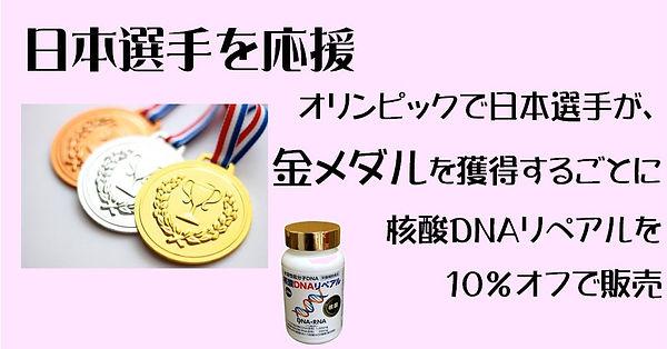 金メダルキャプチャ.JPG