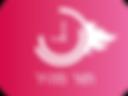 תור רופא משפחה קביעת תור זימון תור בדיקה התייעצות פולג עיר ימים נתניה