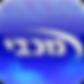 מכבי אונליין מרפאת משפחה רופא זימון תור קביעת הורוביץ בן יקר