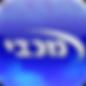 זימון תור אתר מכבי אונליין קביעת תור