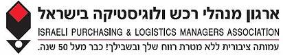 IPLMA logo PNG.jpg