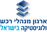 IPLMA2021_ לוגו לאתר-03.png