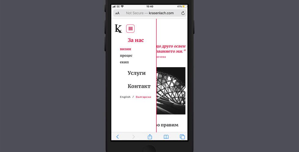 krasenlach_iphone-8_menu-b.jpg