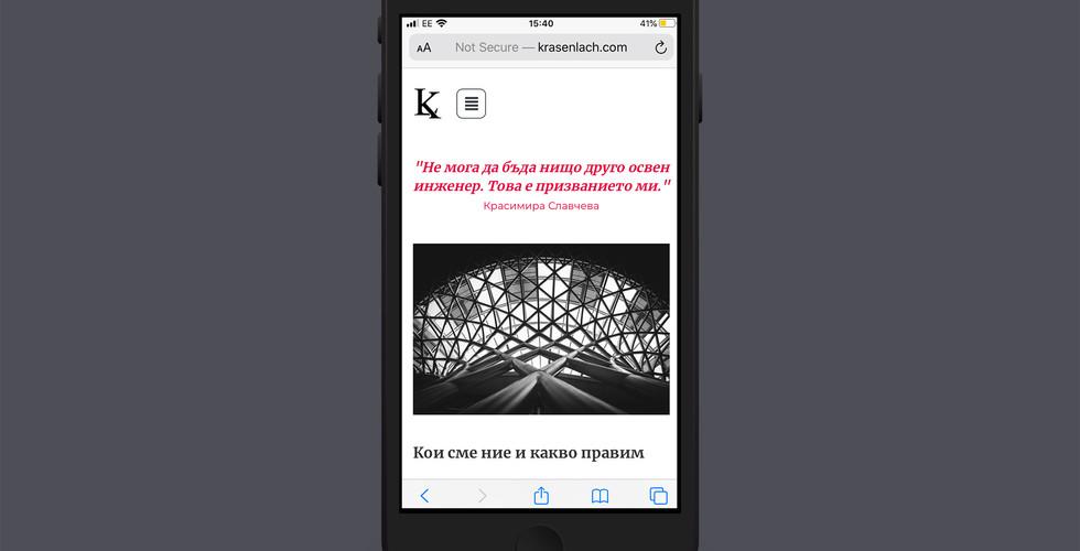 krasenlach_iphone-8_about-b.jpg