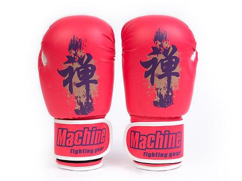Dámské boxerské rukavice MACHINE JAPAN – růžové