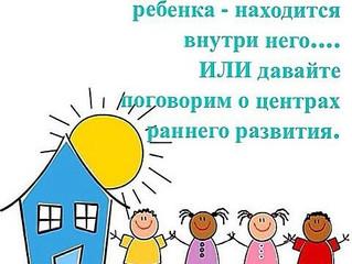 Уважаемые родители, педагоги, бабушки, дедушки и др.👪👵👴 Мне очень интересно ваше мнение об школах