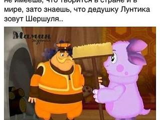 """Мой сын очень любит мультфильмы """"Новые приключения кота Леопольда"""", """"Ну, погоди!&quot"""
